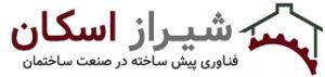 logo-shirazeskan